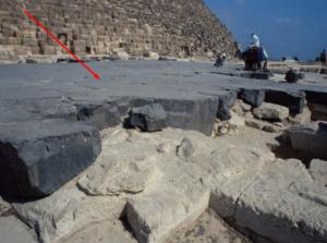 Giza basalt floor