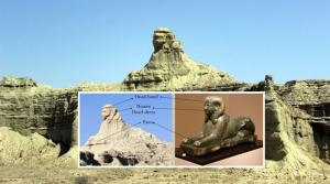 A 12,500-year-old sphinx discovered in Pakistan 1
