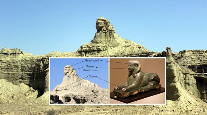 Sphinx of Balochistan - A 12,500-year-old sphinx discovered in Pakistan