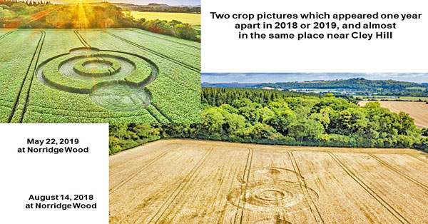 gj - The first crop circle of 2019 has just appeared in England