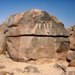 Sehel steleFamine 150x150 - Famine Stela in Ancient Egypt In 1708 BC.