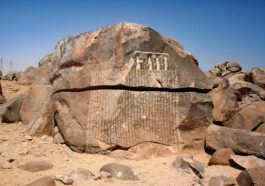 Sehel steleFamine 265x186 - Famine Stela in Ancient Egypt In 1708 BC.