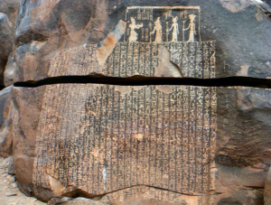Famine Stela in Ancient Egypt In 1708 BC. 1